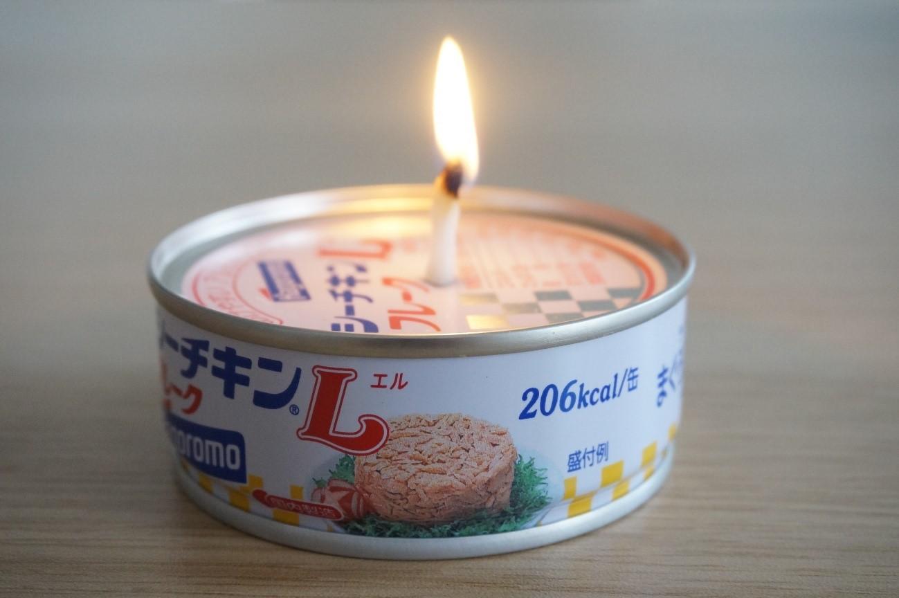 ホントにつくかな? ツナ缶ランプ作って食べた!