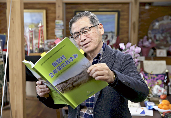 震災10年・全村避難した福島県飯舘村の菅野典雄前村長が復興を語る