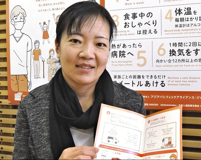 「防災・減災を佐賀で行う」根木佳織・NPO法人事務局長