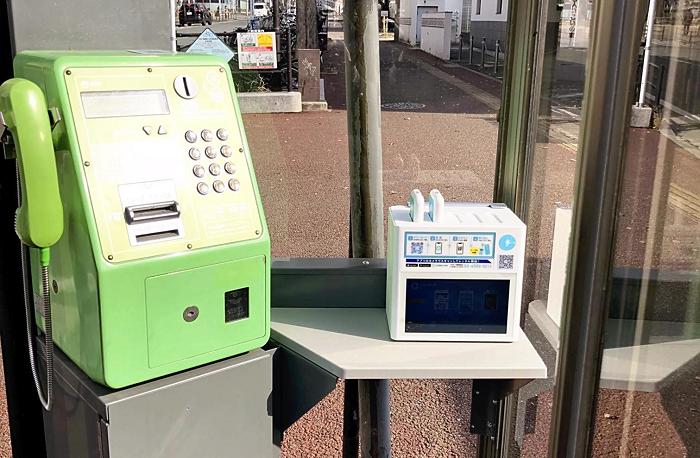 スマホ充電を電話ボックスで!NTT西の実証実験