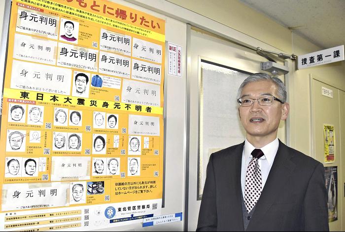 3・11 陸前高田で犠牲者の検視を行った警察官が見たもの