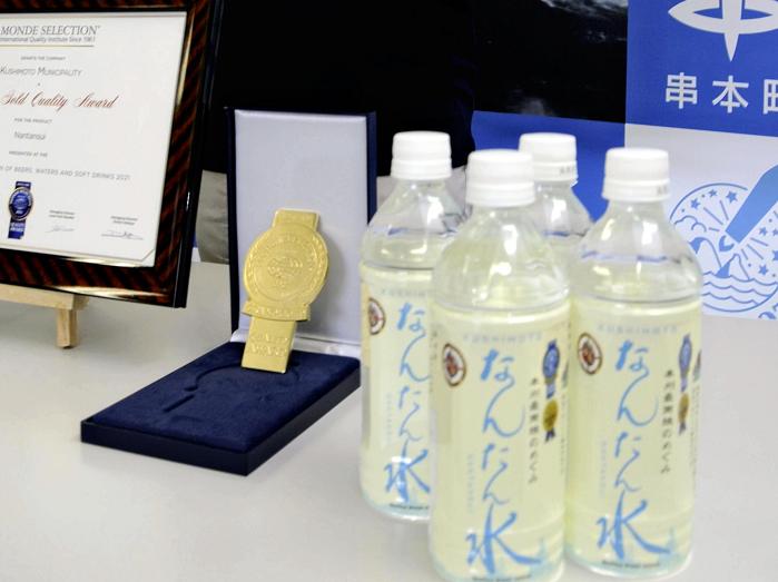 和歌山・串本町の災害備蓄水「なんたん水」国際品評会で最高賞