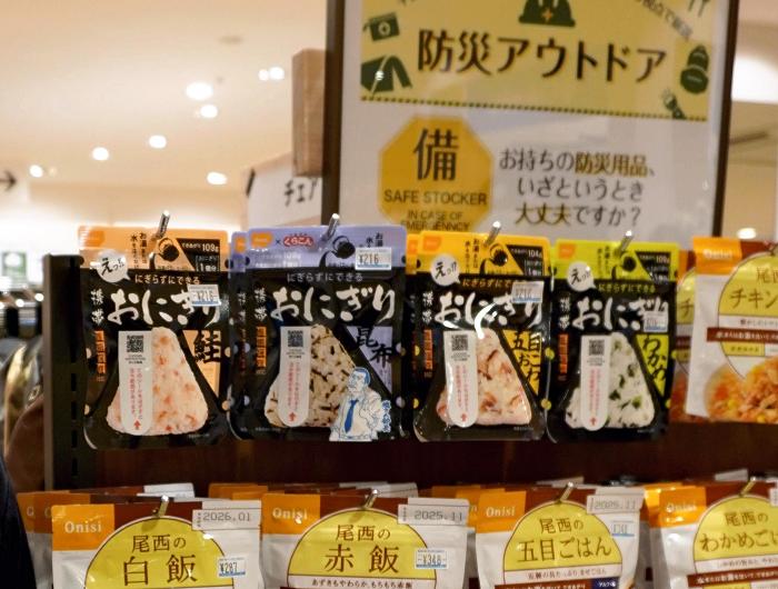 地震・在宅避難(3)「災害食」 賢くおいしく (連載)